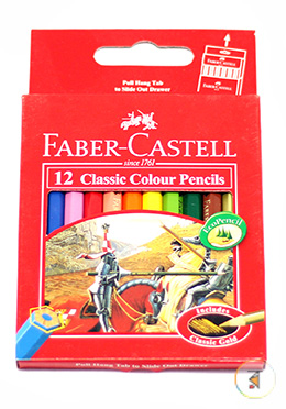 Classic Color Short (12 Colors)