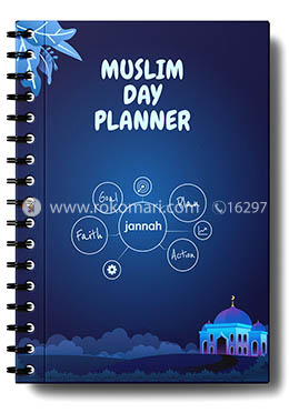 Muslim Day Planner (Daily Note Book) For 1 Year