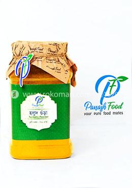 Turmeric Powder (হলুদ গুড়া) 500gm