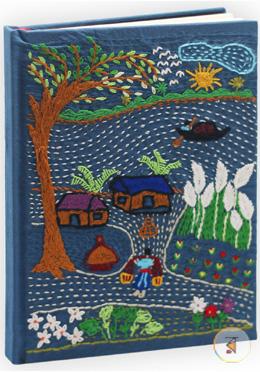 Nakshi Notebook (NB-N-C-86-1014)