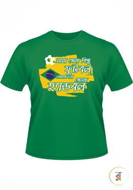 Brazil World Cup T-shirt- Football Na Handball