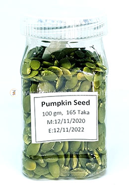 Acure Pumpkin Seed (কুমড়োর বীজ) -100gm