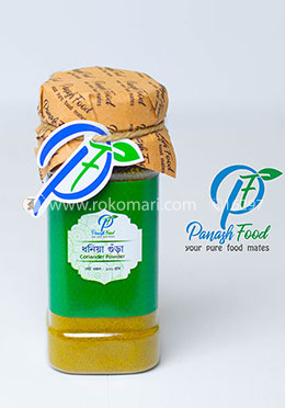 Coriander Powder (Dhonia Gura) 100gm