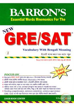 Barrons Essential Word Mnemonics for the GRE / SAT Vocabulary with Bengali  Meaning - Khalid Rosid