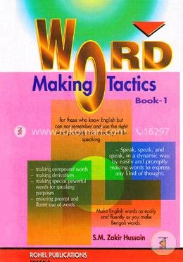 Word Making Tactics  (Books-1)
