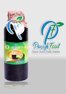 Black Seed Oil (Kalo Jirar Tel) 200ml