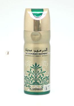 Al Haramain Madinah Deodorant Body Spary