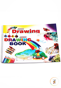 Top Spiral Drawing Khata - 01 Pcs (Any Style and Color)