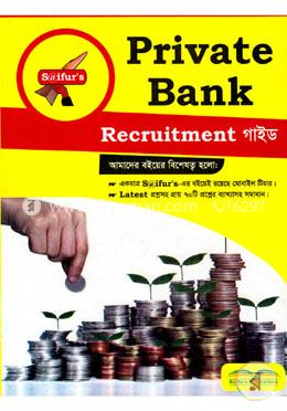 Saifur's Private Bank Recruitment Guide