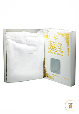 Top Libas Al Ihram Towel (2 Pcs Set)