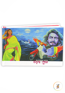 Danger Love Conceptual Notebook - উড়ন্ত প্রেম (Movie Banner Painting) (NB-G-C-46-016)