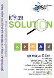 BCS Solution (38 BCS Preliminary Purnago Prostitir Software CD)