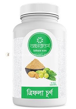Naturals Triphola Powder - 125gm
