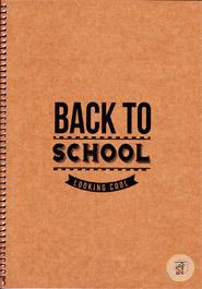 Khata Back To School Brown (300 page)(RV-13)
