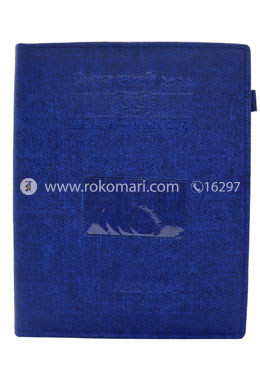 Redleaf Legal Diary (Blue) - 2021 (For 1 Year)