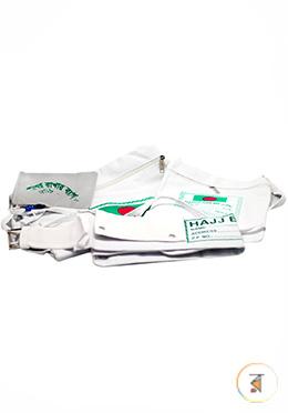 Hajj Accessories for Men (Drawstring Bag, Shoe Bag, Ihram Belt, Stone Bag)