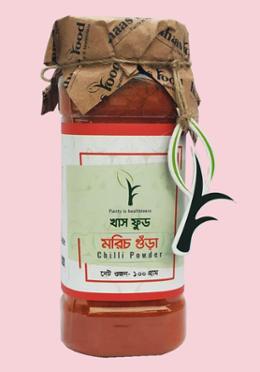 Chili-powder (মরিচ গুড়া ) -100 gm