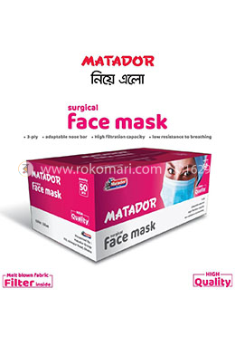 Matador Surgical Mask (3 ply with high quality filter, nose pin) - 1 Box (50 Pcs)