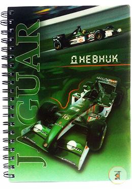 Jaguar 3D printed notebook - 240 Pages