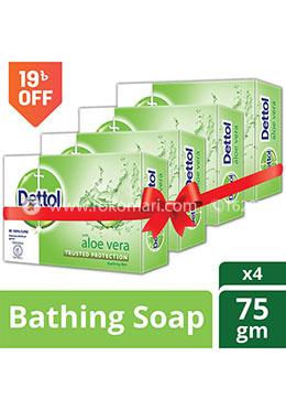 Dettol Aloe Vera Bathing Bar Soap -75gm -1 Pcs