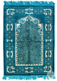 Muslim Prayer Aydin Pluse Janamaz Turkey - Any Design