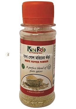 Kin Food White Pepper Powder (20 gm)