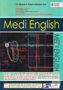Medi English (For Medical And Admission Test)