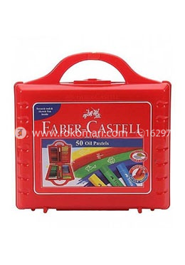 Faber Castell Oil Pastels New - 50 Pcs