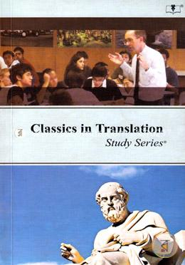 Classics in Translation Study Series (English Honors) 4th Year, Course Code: 1188)