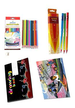 Kids Art Bundle (Collection)