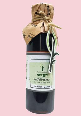 Black seed oil (কালো জিরার তেল) -100 gm