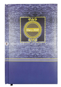 Heart's General DIARY - 2021 (Blue Color)