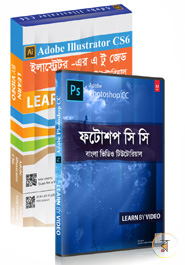 Graphics Design er A to Z Bangla Video Tutorial (Rokomari Collection)