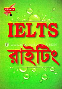 Saifur's IELTS Writing (Task-1 and 2) (Bangla-English)