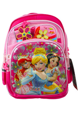 Max Cartoon School Bag (Pink Color) - M-2051