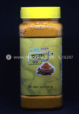 Turmeric (হলুদ) Powder (200g)