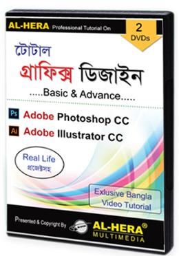 Total Graphics Design Basic and Advance (With Real Life Project) 2 DVD