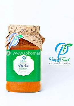 Chilli Powder (Morich Gura) 500gm