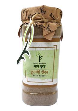 Basil Powder (তুলসী গুড়া) -80 gm