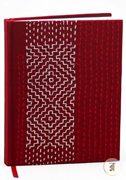 Nakshi Notebook (NB-N-C-86-20003)