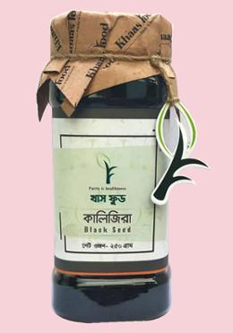Black Seed (কালো জিরা) -250 gm