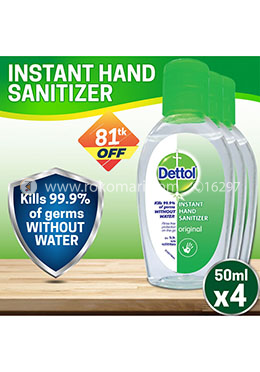 Dettol Instant Hand Sanitizer Original 50ml - Combo (4 Pcs)