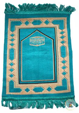 Extra Small Size Muslim Prayer Janamaz Turkey -(Paste Color) For 1-2 Years Baby.