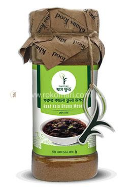 Beef Kalabhuna Masala- 100 gm