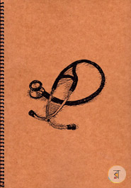 Khata Stethoscope 1 - Spiral Notebook [300 Pages] [Brown]