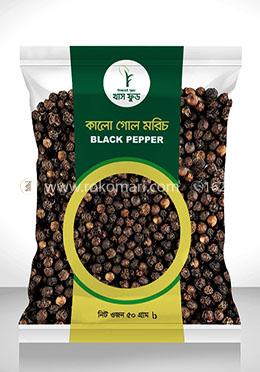 Black pepper (গোল মরিচ)- 50 gm