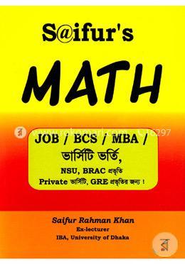 Saifurs: Math