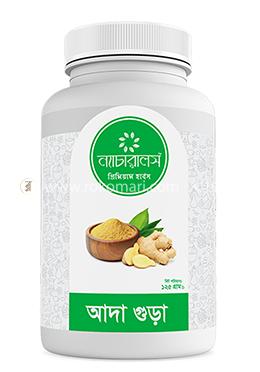 Naturals Ada Powder - 125 gm