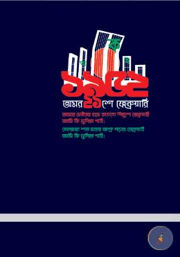 1952  Binding Khata (200 Page)