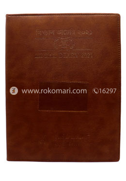 Redleaf Legal Diary (Brown) - 2021 (For 1 Year)